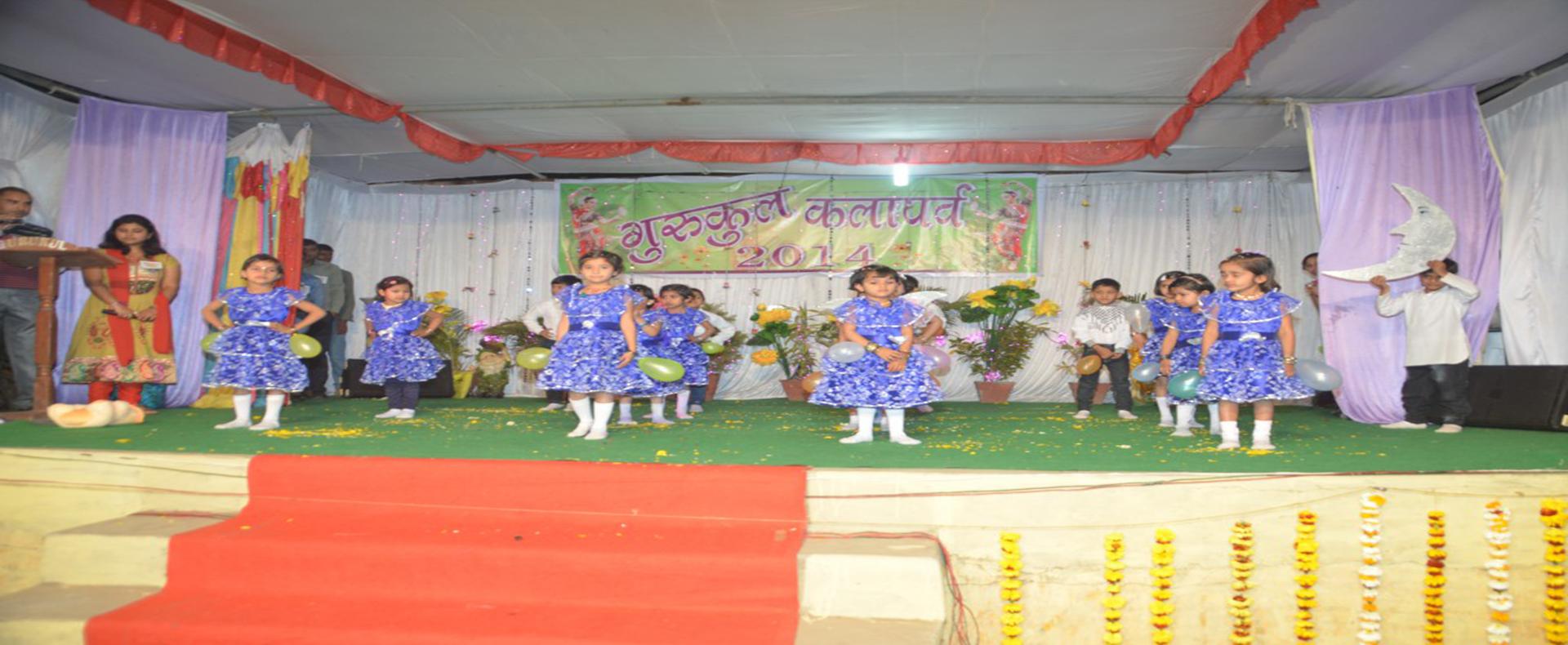 Gurukul Art Festival